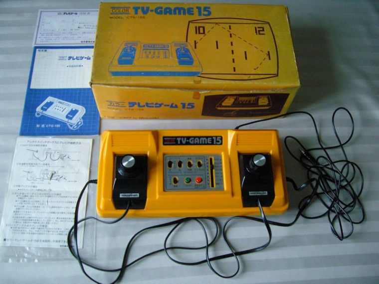 Color TV Game 15 Nintendoo