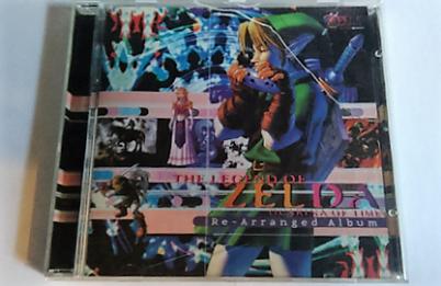 Collection Zelda en vente sur Holdies CD 2