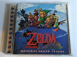 Collection Zelda en vente sur Holdies CD 3