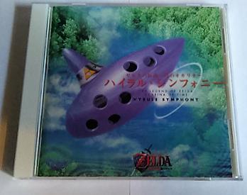 Collection Zelda en vente sur Holdies CD 4