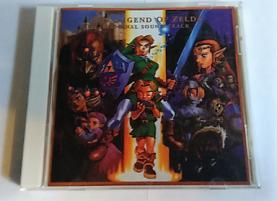 Collection Zelda en vente sur Holdies CD 7