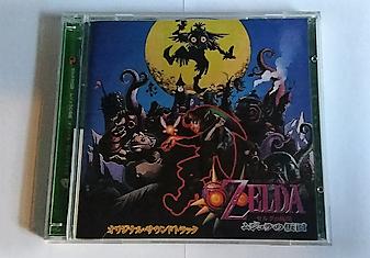 Collection Zelda en vente sur Holdies CD 8