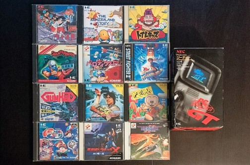 PC Engine collection