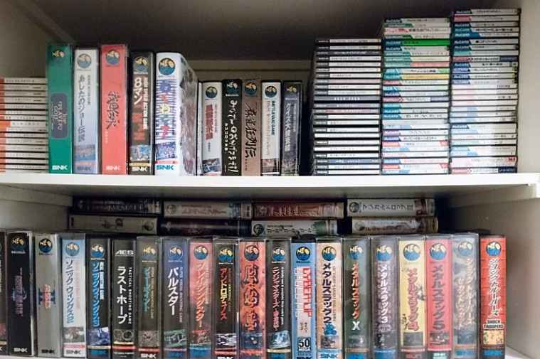 Neo Geo Jap collection