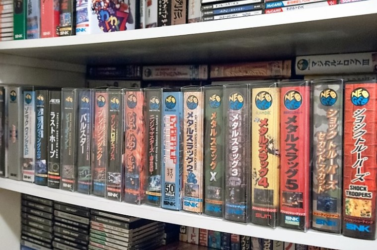 Collection Neo Geo Jap