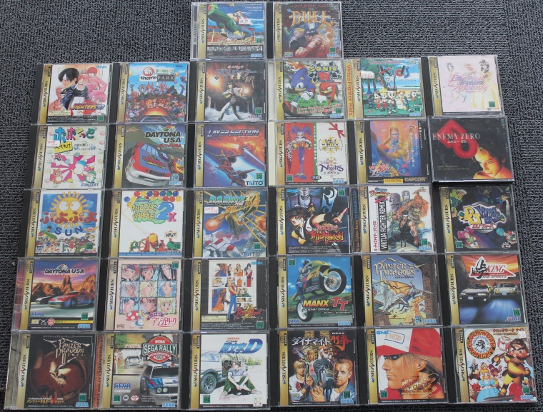 Lot jeux retro saturn sega jap mint complet