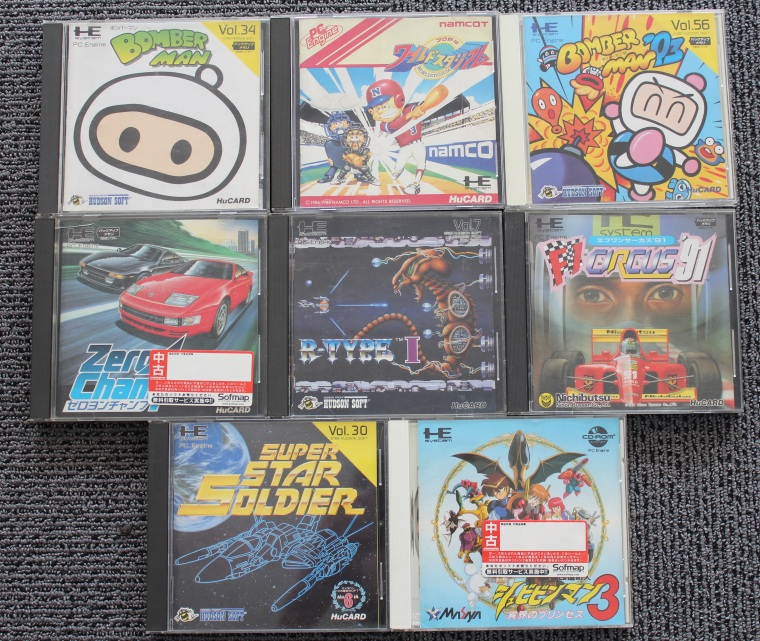 Lot jeux retro pc engine hucard jap mint complet