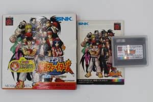 SNK VS Capcom Neo Geo Pocket Color Rare Complet