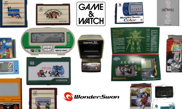 game and watch wonderswan zelda mario donkey kong klonoa gundam collector