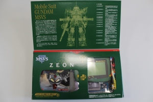 wonderswan jap collector gundam neuf console