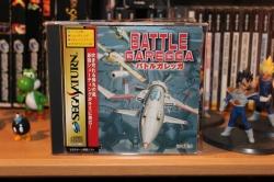 battlegaregga saturn collection cedric acksell sonic sega nintendo sony holdies gameroom jeux video retrogaming