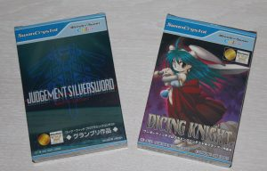 dicing knight wonderswan collection cedric acksell sonic sega nintendo sony holdies gameroom jeux video retrogaming