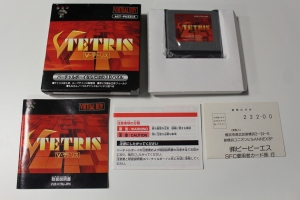 vtetris virtual boy