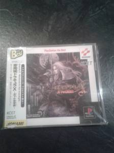 castlevania symphony of the night ps1 sony jap
