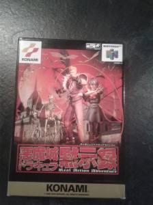 castlevania jap nintendo 64