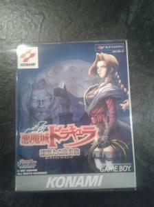 akumajo dracula 3 game boy jap nintendo