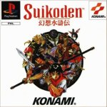 suikoden ps1 sony playstation jaquette