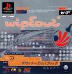 wiepout ps1 sony playstation jaquette