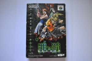 Tsumi To Batsu Sin And Punishment N64 jap complet (2)